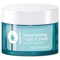 Aloe Excellence - Moisturising Night Cream Aqua Thermal Nacht-Gesichtscreme 50ml Dose hergestellt auf Gran Canaria