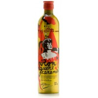 Aguere - Licor de Ron Caramelo Rum-Karamelllikör Alu-Flasche 22% Vol. 700ml hergestellt auf Teneriffa
